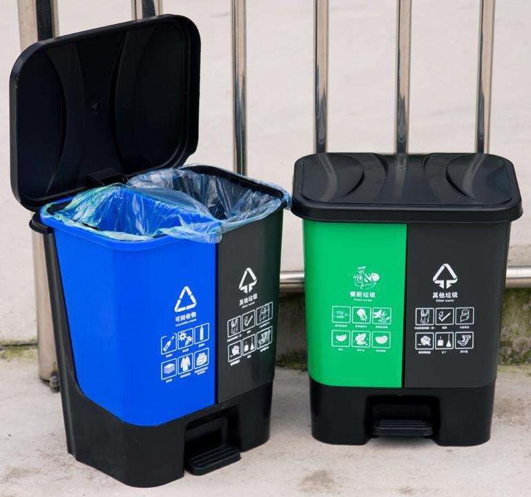 20升家用分类垃圾桶厂家直销
