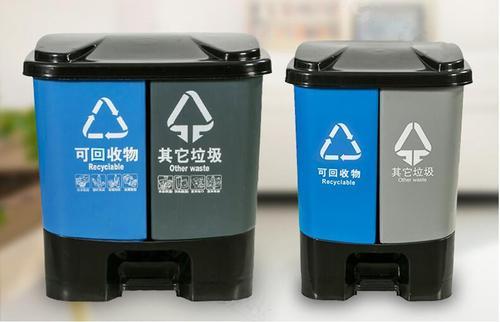 40升农村垃圾分类桶厂家直销