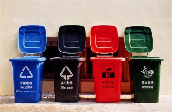 30升翻盖塑料分类垃圾桶厂家直销