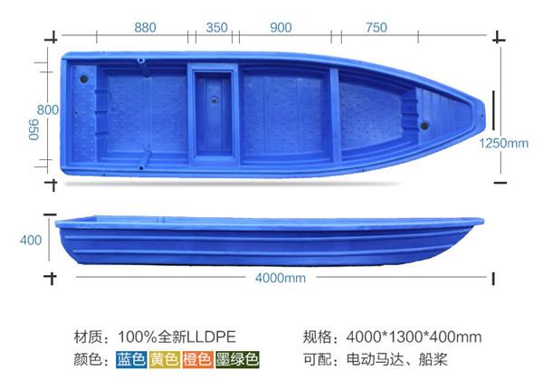 重庆塑料船养殖游览垂钓双层船厂家