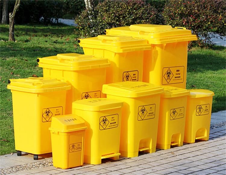 重庆医疗垃圾桶黄色塑料垃圾桶厂家直销