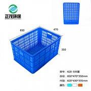 重庆塑料筐,食品蔬菜水果周转筐厂家直销