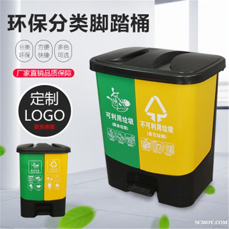 重庆垃圾桶 20升家用两分类脚踏垃圾桶厂家直发